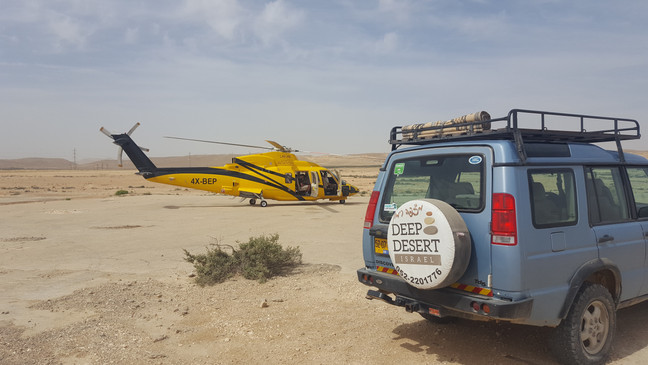 Travel to the Mitzpe Ramon with a helicopter