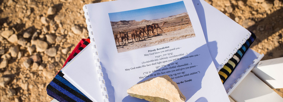 Specialy prepared Bar Mitzvah folder