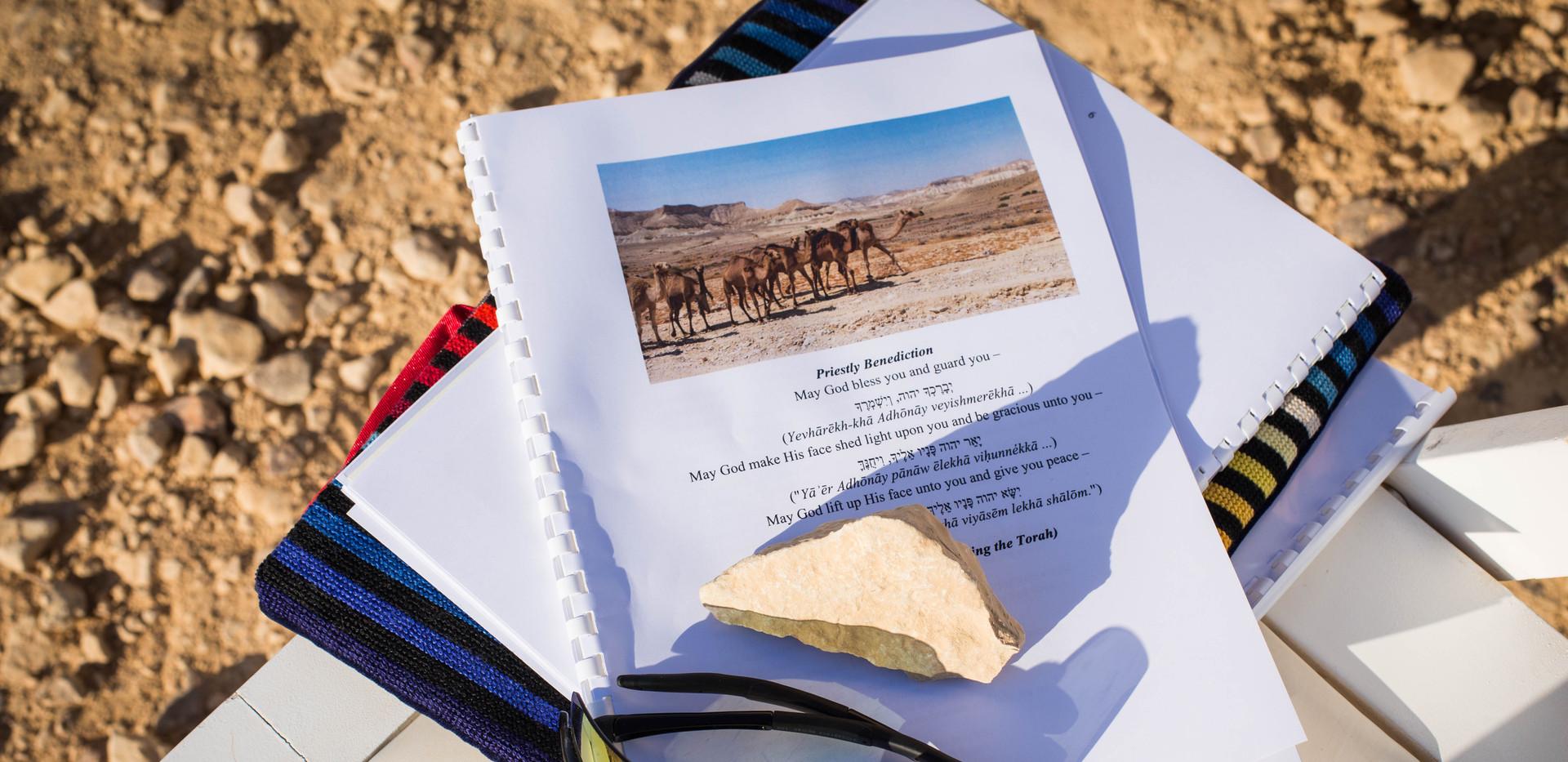 Specialy prepared Bar Mitzvah folder