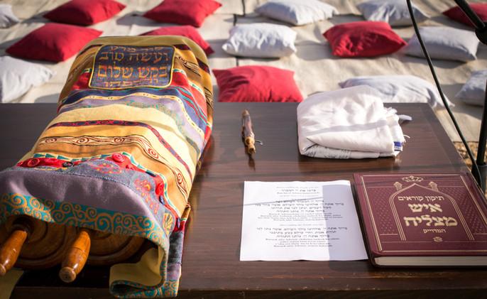 Bat-Mitzvah ceremony in Is