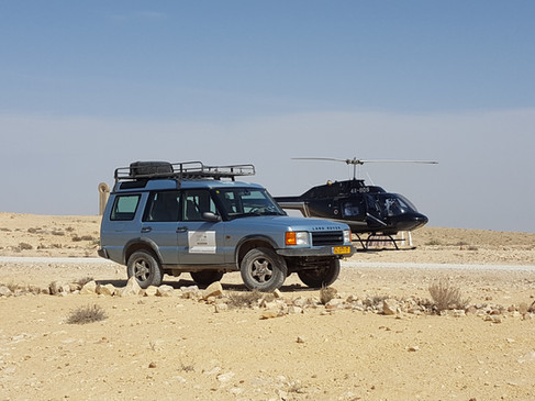 israel helicopter tours.jpg