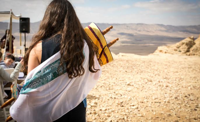 Ramon Crater Bat-Mitzvah service.jpg