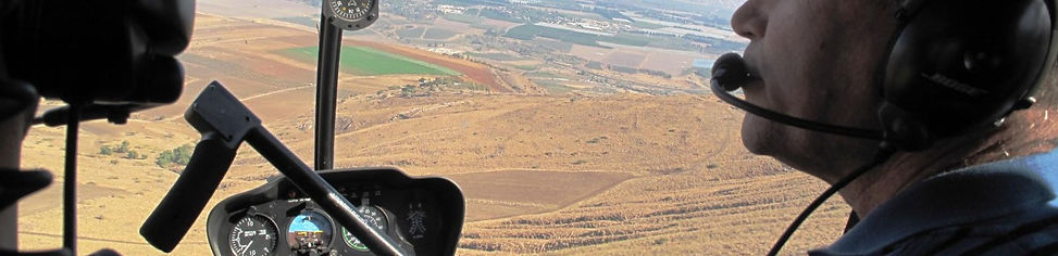 Scenic helicopter rides over Israel