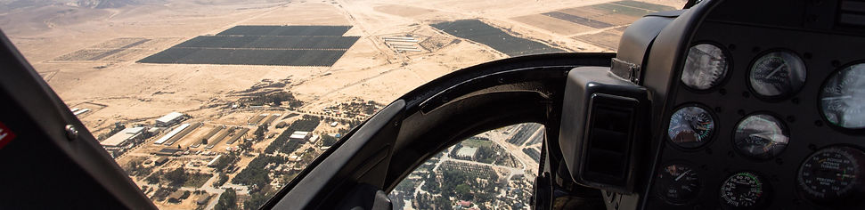 Israel Helicopter tours to Mitzpe Ramon