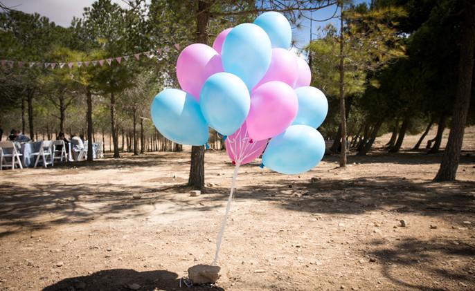 Birthday celebration in the desert Israel