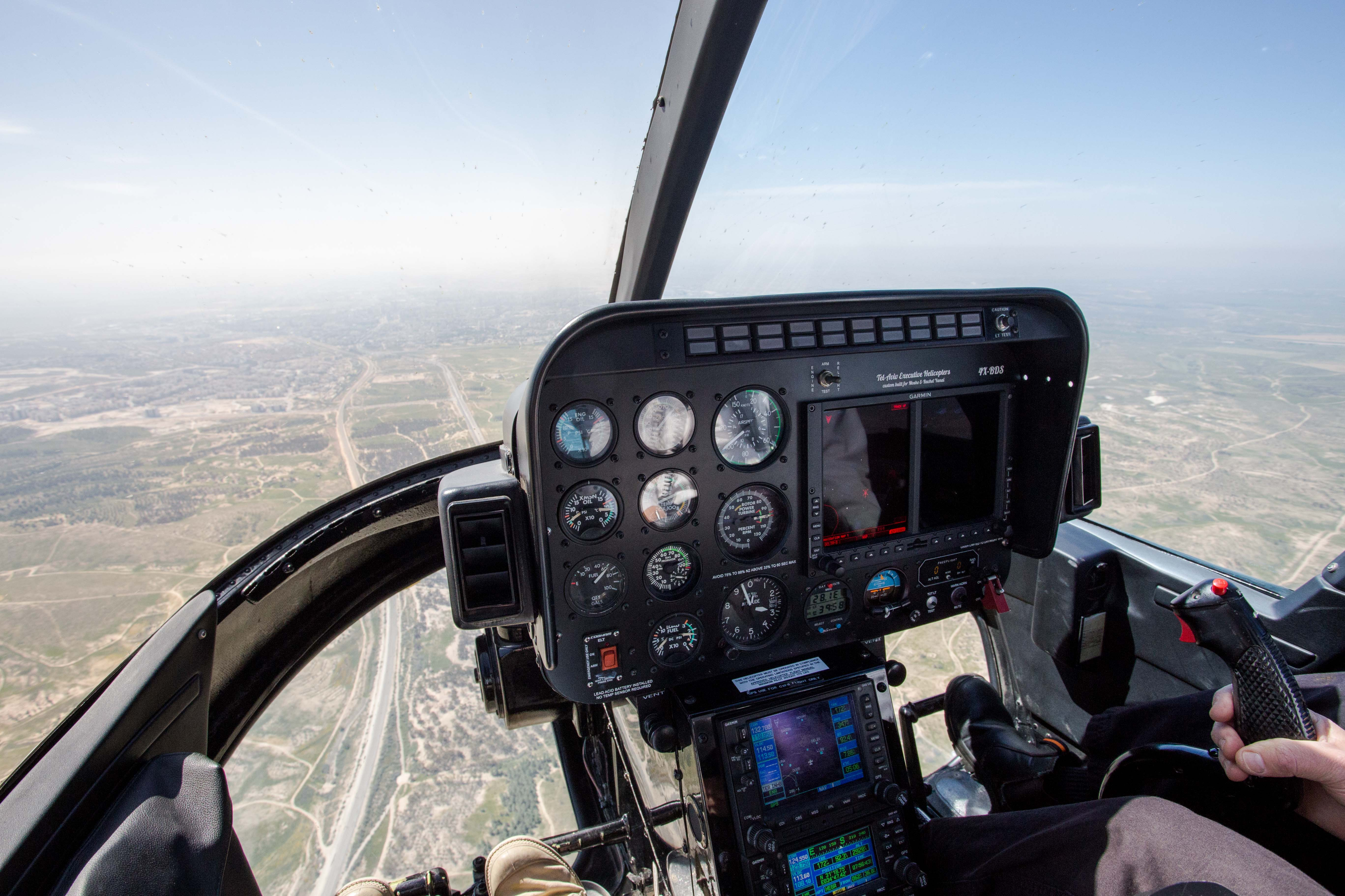 Israel sightseeing helicopter tours
