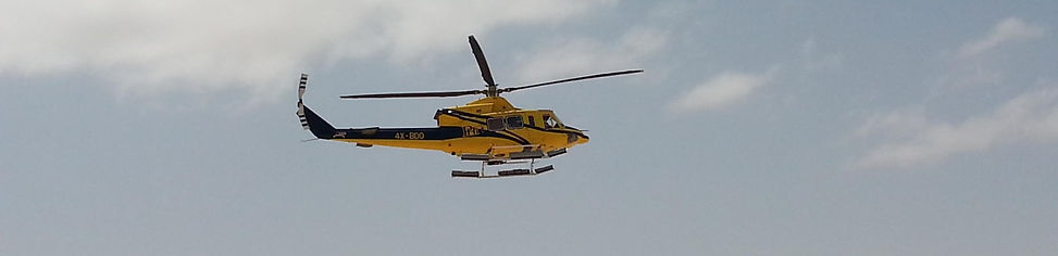 Israel Helicopter flights to Mitzpe Ramon for any group size