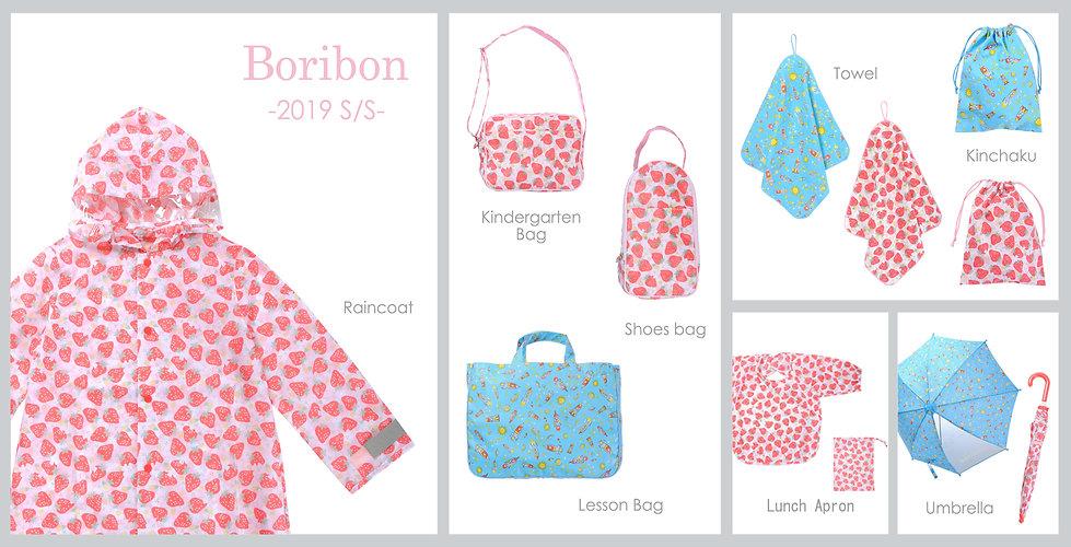 8.Brand-boribon_bunner-1.jpg