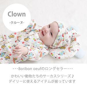 7.Clown.jpg