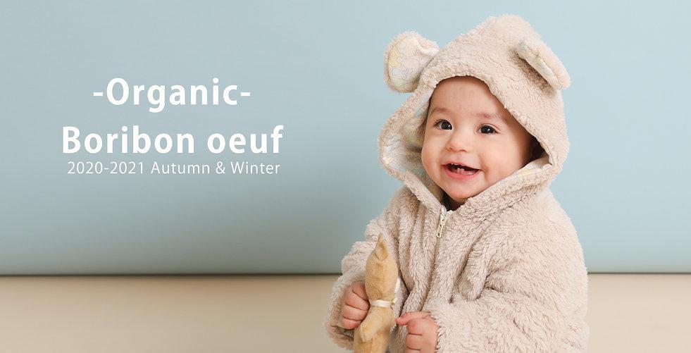 4.organic-bunner.jpg