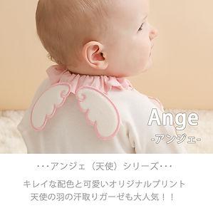 6.Ange-2.jpg