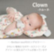 7.Clown_4.jpg