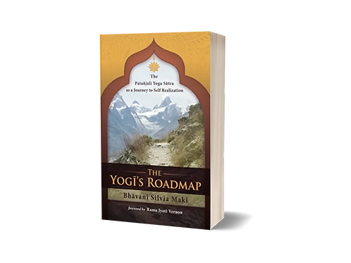 (12 Book Bundle) The Yogi's Roadmap