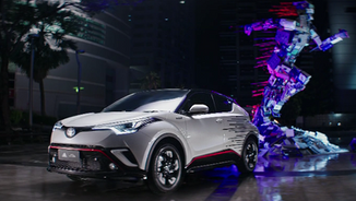 Toyota C - HR 'Online VDO C-HR Collaboration Campaign'