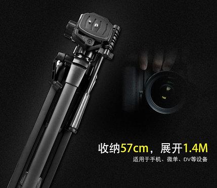 WEIFENG WT-3520 SLR/camera aluminum tripod light and compact