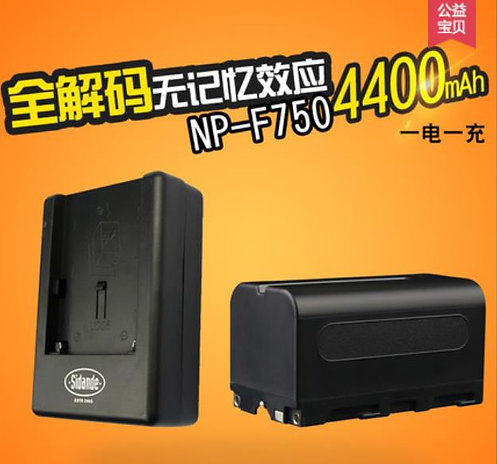 NP-F750 Li-ion Battery and Charger for Sony Yongnuo Camcorder LED Video Light