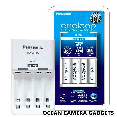 Panasonic Eneloop Basic 10hr Smart Charger Kit + 4pcs 2000mAh AA Battery