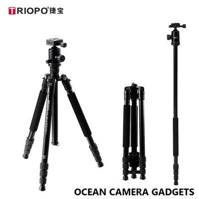 TRIOPO T258 Portable Aluminum Tripod/Monopod with Ball Head