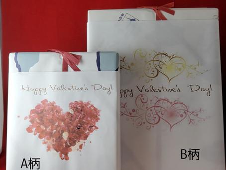 「千ひろのバレンタインじゃこ!」