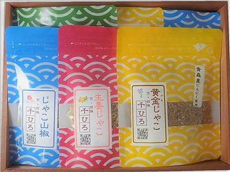 ラミ箱入6個入 - コピー (3).JPG