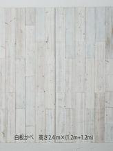 木製板(白)