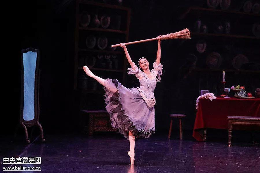 Cinderella Act 1