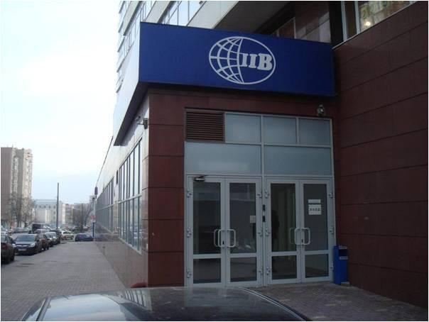 Банк МПБ_1.jpg