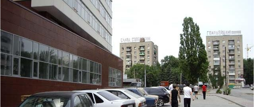 Банк МПБ_11.png