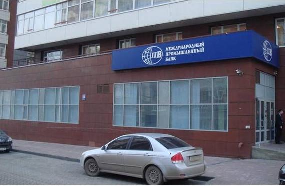 Банк МПБ_3.jpg