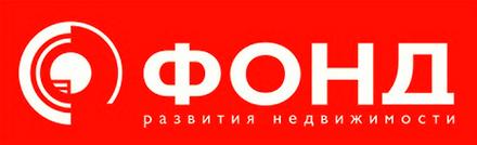 Логотип Фонда развития недвижимости