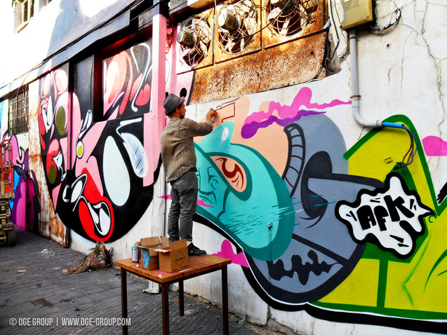 CSP1 - Street Art (8).jpg