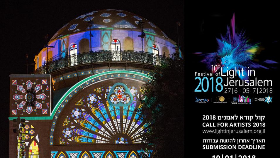 Light in Jerusalem 2018