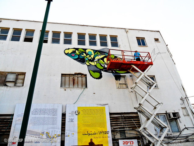 CSP1 - Street Art (13).jpg