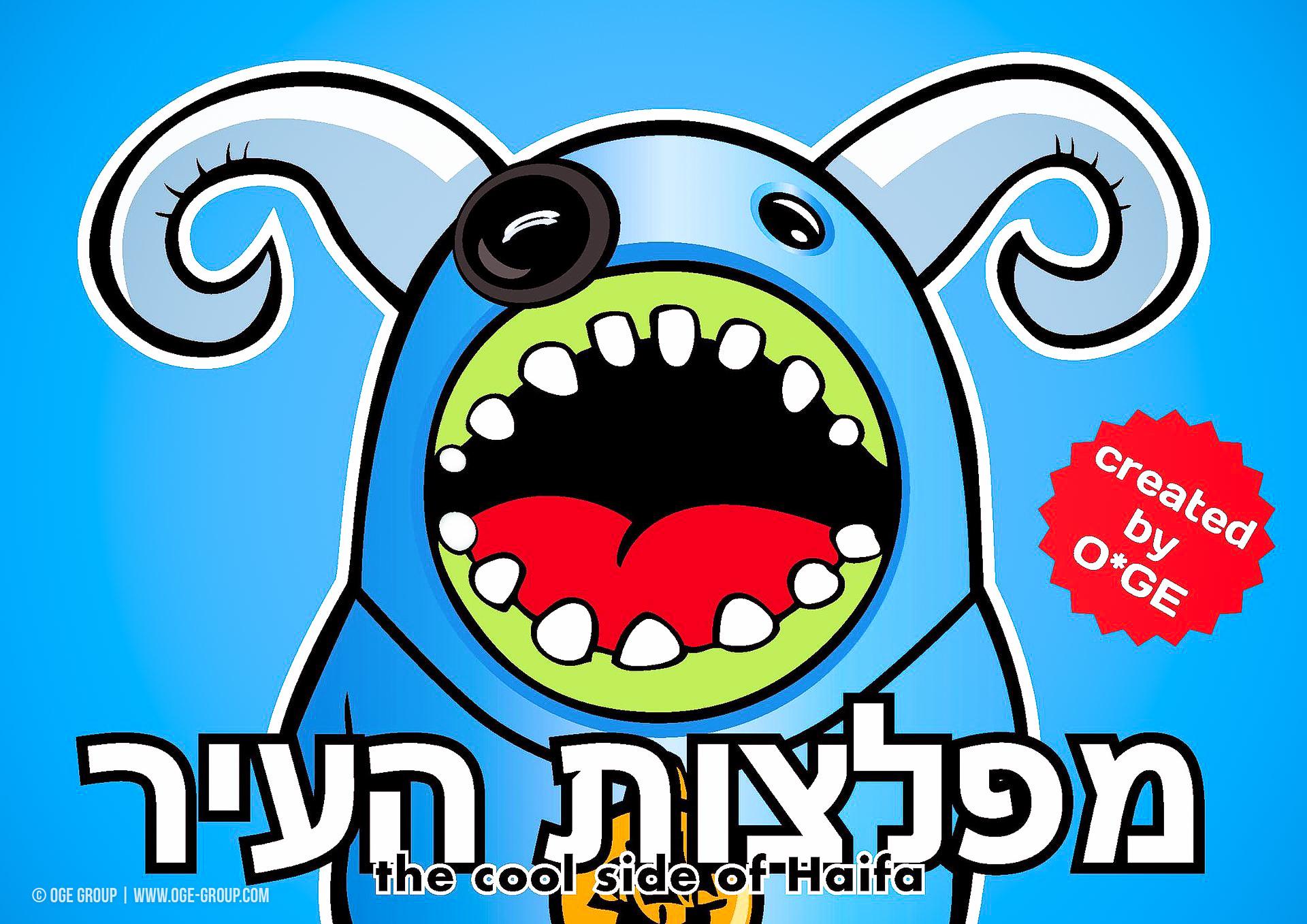 OGE-Citymonsters-Haifa-02