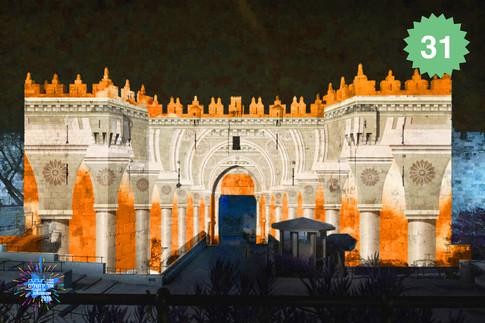 Gates of Light   שערי האור