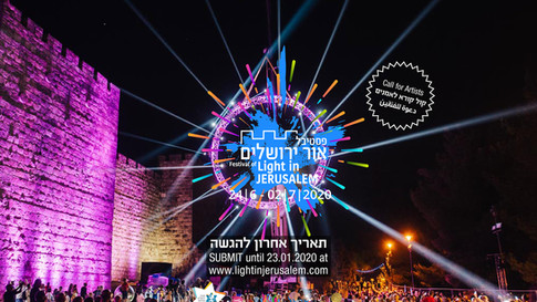 Light in Jerusalem 2020