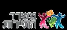 logo-trourism-hebrew.png