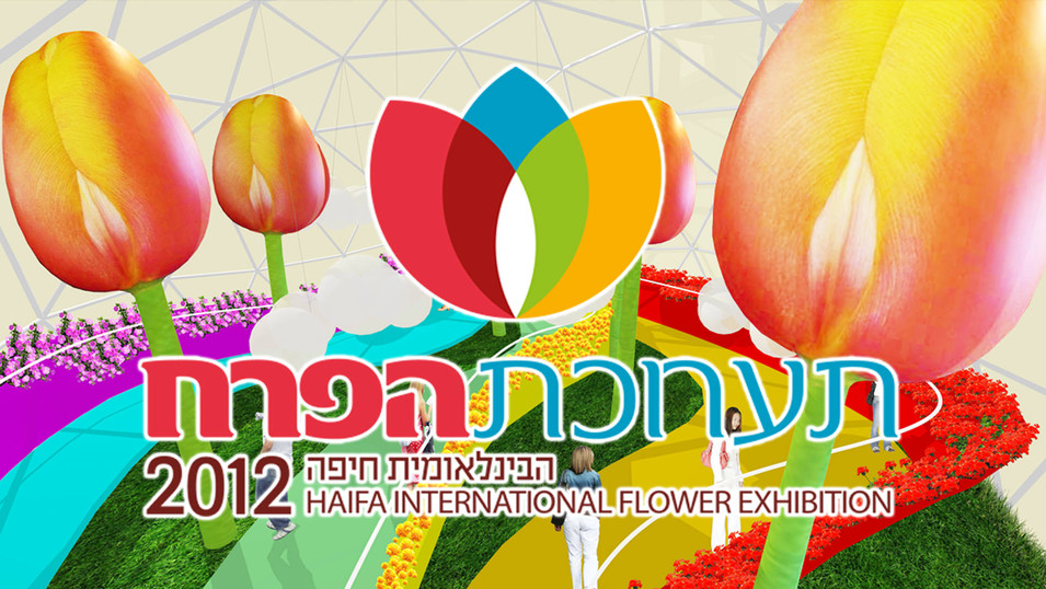 Haifa Flower Show