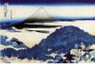 קצושיקה הוקוסאי