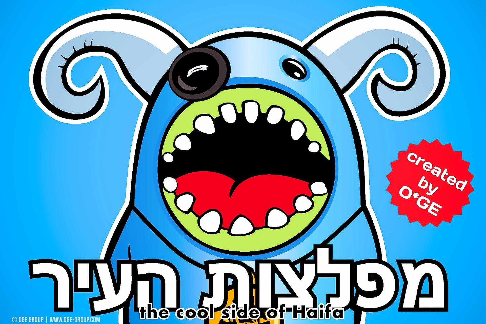 Thumb_OGE-Citymonsters-Haifa-2