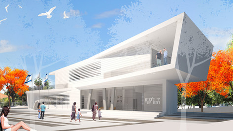 Cultural and Memorial Center