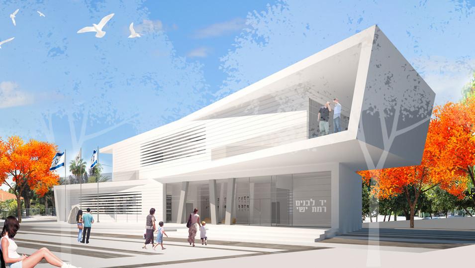 Cultural and Memorial Center - Ramat Yishay
