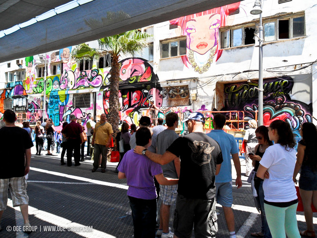 CSP1 - Street Art (16).jpg