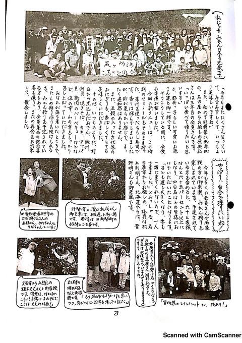 109-3.jpg