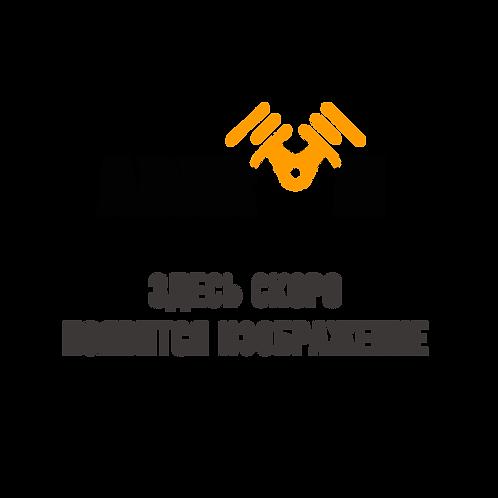 201-1113153-Б ЗАГЛУШКА