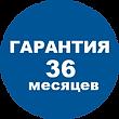 бейдж36.png