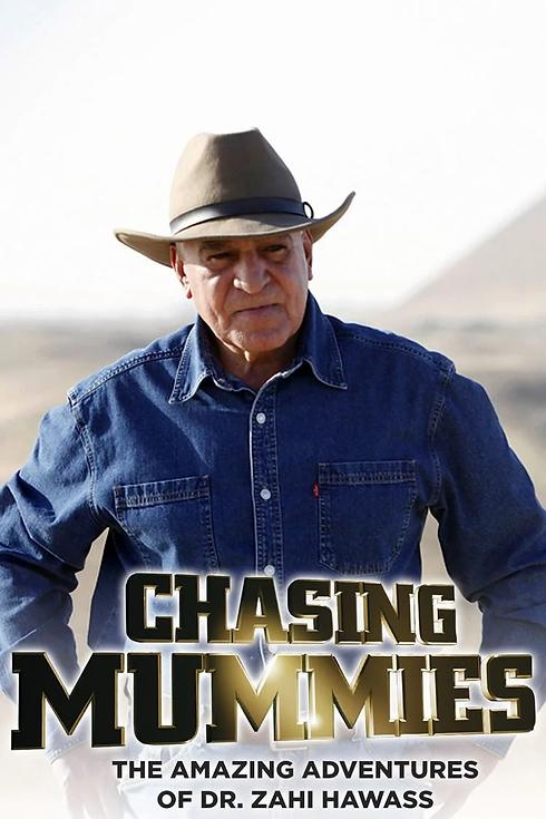 chasing-mummies-4d514853-e0be-47d9-b6ba-