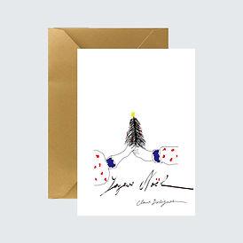Carte postale Joyeux Noel.jpg