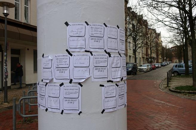 Poster-Aktion Wünsche für Gaarden