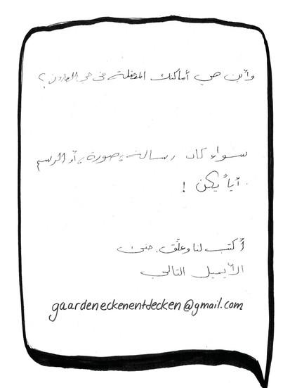 Helge zeigt sein Gaarden Lieblingsorte / arabisch